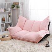 雙人沙發 簡約現代懶人沙發多功能可折疊客廳小戶型臥室飄窗單雙人榻榻米 11色T