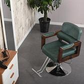 美容椅 現貨美發店椅子復古理發店發廊專用剪發椅抖音同款椅升降椅理發椅