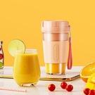 英國皇太太便攜式榨汁機家用水果小型充電迷你榨汁杯電動炸果汁機