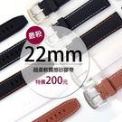 完全計時手錶館│ 精緻柔軟防水矽膠錶帶 ...
