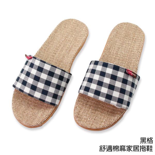 【333家居鞋館】清新生活★舒適棉麻家居拖鞋-黃格