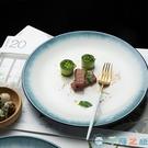 漸變陶瓷餐具餐盤北歐早餐碟子菜盤沙拉盤子【千尋之旅】