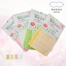 MARNA 日本進口優質吸水抹布2入(四色任選)