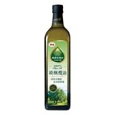 泰山健康好理由100%橄欖油1L【愛買】