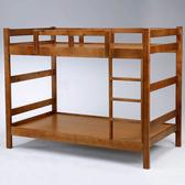 上下舖《YoStyle》米克3.5尺雙層床-淺胡桃色 單人床 兒童上下舖 宿舍 小孩房 專人配送