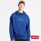 Levis 男款 口袋帽T / Oversize寬鬆版型 / 率性藍全一色刺繡Logo