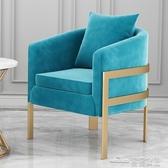 (快出) 布藝美容院沙發單人辦公鐵藝沙發椅商務休閒服裝店會客區接待桌椅YYJ