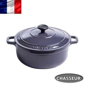 法國【CHASSEUR】獵人琺瑯鑄鐵圓彩鍋24cm(茄子紫)