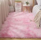 地毯 ins風臥室床邊床下地毯客廳房間布置滿鋪大面積可愛網紅毛毯地墊【快速出貨八折下殺】