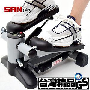 踏步機│台灣製造 超元氣翹臀踏步機.另售美腿機滑步機健身車運動器材推薦【SAN SPORTS】