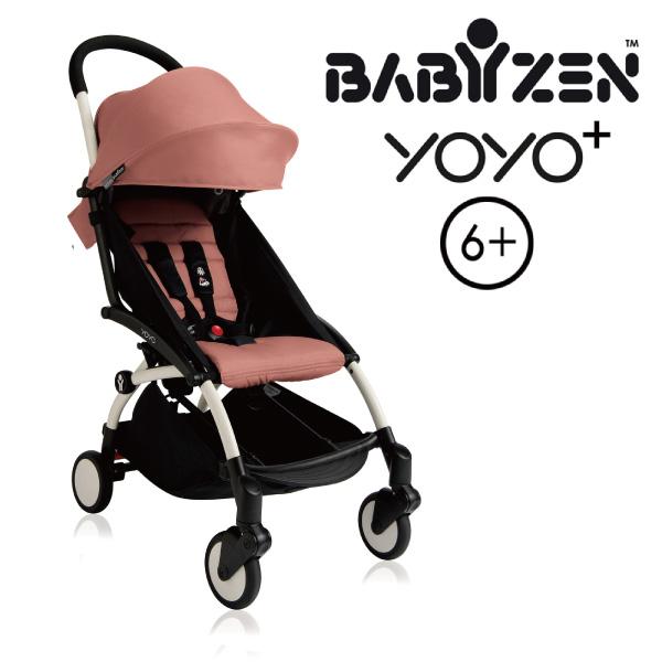 法國 BABYZEN YOYO plus/YOYO+ 6m+嬰兒手推車(白骨架) 淡粉