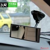 後視鏡 車內後視鏡 兒童觀察鏡 汽車吸盤後視鏡可調節 教練鏡輔助鏡 1色