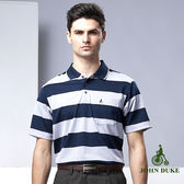 JOHN DUKE機能彈性吸排POLO衫 - 藍/灰