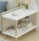茶几 沙發邊幾北歐現代簡約床頭縫隙角幾邊柜客廳雙層茶幾桌子 OB6437