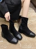 短靴 馬丁靴女2020年新款鞋子女百搭低跟短靴襪子靴彈力瘦瘦靴春秋單靴 俏girl