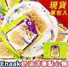 韓國 Enaak 奶油洋蔥小雞點心麵 (1包/單入) 16g 小雞麵 奶油洋蔥小雞麵 奶油洋蔥 點心麵 點心脆麵