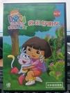 挖寶二手片-P03-138-正版DVD-動畫【DORA愛探險的朵拉18 雙碟】-國英語發音(直購價)