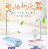 桶裝水抽水器純凈水桶電動壓水器家用吸水器手動飲用水汲水器      時尚教主