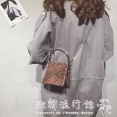 韓版百搭手提斜挎單肩包時尚超火包    歐韓流行館