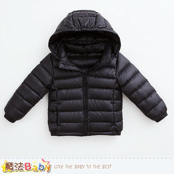 羽絨外套 兒童輕量極保暖90%羽絨外套 魔法Baby
