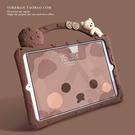 卡通iPad air3保護套pro10.5矽膠mini2/4/5套【輕派工作室】