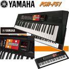 【非凡樂器】YAMAHA山葉 PSR-F51 標準61鍵電子琴 / 含琴架、琴椅套組 / 公司貨保固