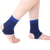 護具 籃球足球運動護踝扭傷防護護腳腕護腳踝套男女輪滑護具透氣保暖 玩趣3C