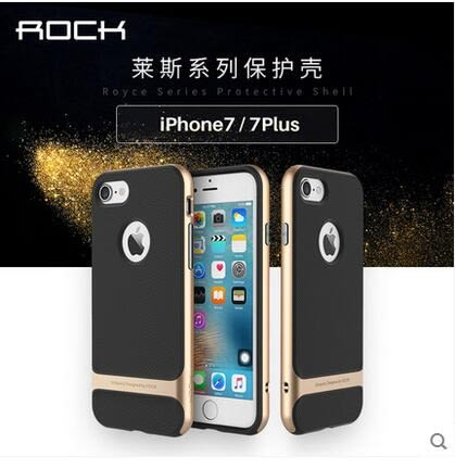 【SZ23】 iPhone 8 plus 手機殼  ROCK 萊斯系列 iphone XS MAX iphone XR 6s/7/8 plus手機殼