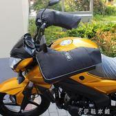 手套  電動車手套摩托車把套保暖踏板三輪車加大加厚絨擋風騎士 伊鞋本鋪