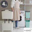 洗衣籃 韓國 Nplastic 收納籃 髒衣籃 分類籃【G0023-B】順手分類髒衣籃35L4入 韓國製 收納專科