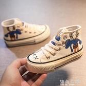 帆布鞋年秋新款潮鞋小童鞋男童板鞋女童高幫時尚布鞋 海角七號