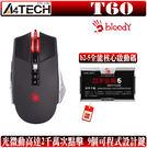 [地瓜球@] 雙飛燕 A4tech Bloody T60 滑鼠 光微動 血手印