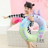 游泳圈 ins韓國網紅充氣布朗熊可妮兔兒童游泳圈加厚水圈泳圈 水上用品 多色