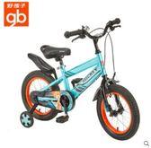 gb好孩子兒童自行車男女童車腳踏12/14/16寸單車GB56Q/57Q/GB18Q  MKS宜品