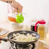 大號玻璃防漏油壺裝油罐調料瓶廚房用品家用小油瓶醬油瓶醋瓶醋壺【櫻花本鋪】