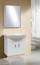 【台灣吉田】LOP-8560 60cm 全發泡桶身/水晶面板 浴櫃組