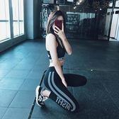運動健身長褲訓練褲速干透氣瑜伽緊身褲子