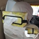 普特車旅精品【CQ0480】掛式紙巾架 車用紙巾框架 遮陽板紙盒架 紙合衛生