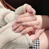 裸色假指甲成品  抖音同款指甲貼  可脫假指甲可穿戴指甲貼-大小姐風韓館