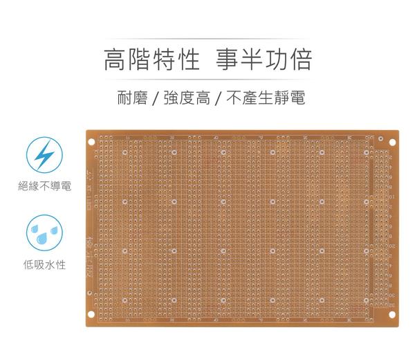 『堃喬』KT-112CS 電木 100 x 160 mm 丙級 36 x 60 孔 PCB 萬用電路板『堃邑Oget』