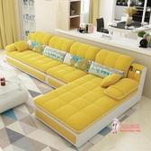L型沙發 沙發簡約現代小戶型客廳乳膠皮布藝沙發 L型貴妃轉角沙發整裝組合T 多色