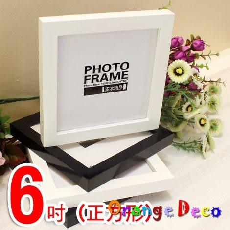 壁貼【橘果設計】 6x6吋 Loviisa 芬蘭實木相框 適合6x6寸照片 多色可選 相框牆 木質相框