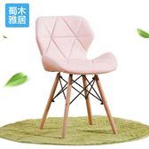 電腦椅家用臥室懶人辦公椅休閒椅學生椅書桌椅現代簡約靠背座椅子HD【新店開張8折促銷】