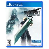 【預購】PS4 Final Fantasy VII 重製版《中文版》2020.04.10上市 (太空戰士7 - 重製版)