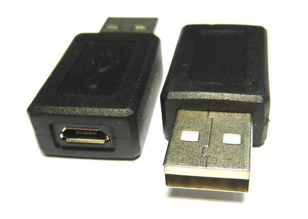 [NOVA成功3C] UB-367 USB 2.0 A公轉Micro B母轉接頭  喔!看呢來