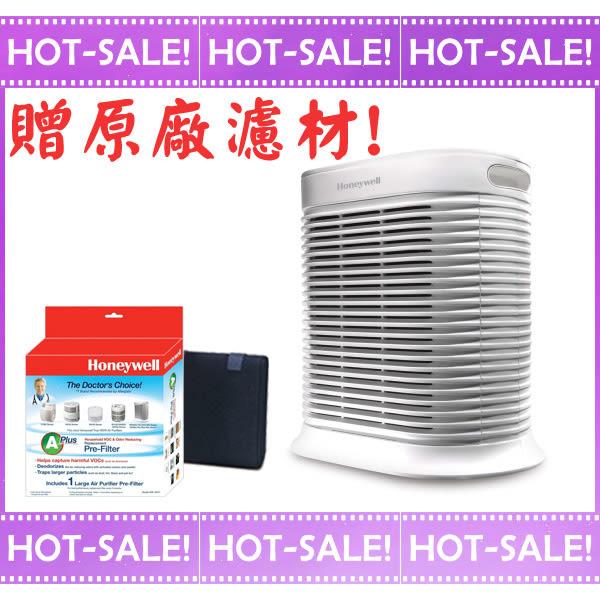 《贈原廠除臭濾網》Honeywell HPA-100APTW / HPA100APTW 抗敏系列 空氣清淨機 (4-8坪)