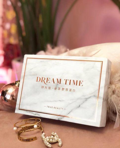 時光姬【贈皇后1盒+美肌嫩白霜】DREAM TIME .金萃膠原蛋白 TRUE BEAUTY 【Miss.Sugar】【M00219】Z04