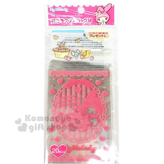 〔小禮堂〕美樂蒂 透明包裝袋《M.20入.粉.草莓.花栗鼠》銅板小物 4573135-57803