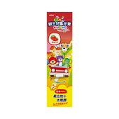 獅王兒童牙膏-草莓45gX12支