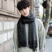 圍巾冬季男士韓版高檔百搭純色冬天保暖加厚簡約圍脖年輕人長款 奇思妙想屋